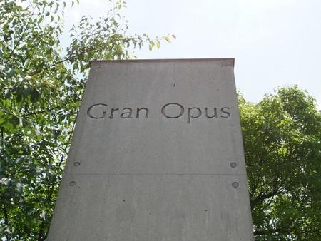 オーパス 茨木